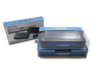 Air Spencer CS-X3 Squash Scent Air Freshener